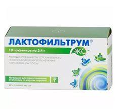 Лактофильтрум от прищей: способи применения и еффективность