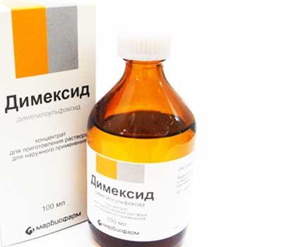Демиксид от фурункулов
