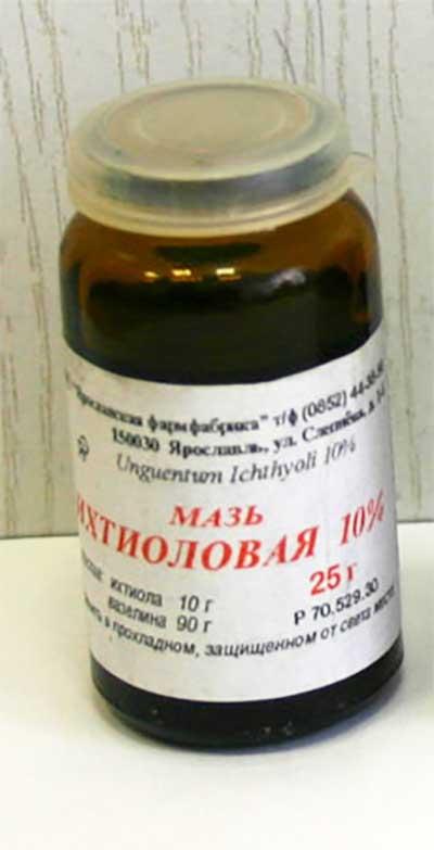 Лечение фурункулов ихтиоловой мазью