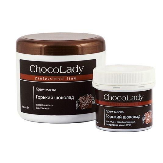 Косметический горький шоколад